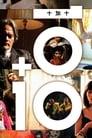 10 Plus 10 (2011)