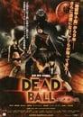 DEADBALL デッドボール