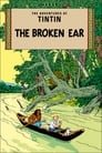 The Broken Ear (1992)