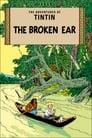 Poster for Les aventures de Tintin 4: L'oreille cassée