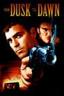 Від заходу до світанку (1996)
