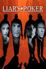 Liar's Poker (1999) Movie Reviews