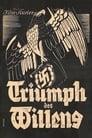 Тріумф Волі (1935)
