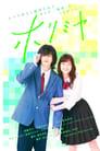 Horimiya Live Action โฮริมิยะ สาวมั่นกับนายมืดมน ซับไทย