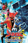 Kaizoku Sentai Gokaiger: The Movie - The Flying Ghost Ship (2011) Volledige Film Kijken Online Gratis Belgie Ondertitel