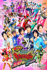 [Voir] 帰ってきた獣電戦隊キョウリュウジャー 100YEARS AFTER 2014 Streaming Complet VF Film Gratuit Entier