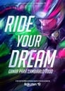 Ride Your Dream (2020)