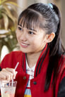 Reina Kurosaki isNishino Aya