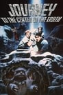 Journey to the Center of the Earth (1989) Movie Reviews
