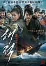 Os Piratas Torrent (2014)