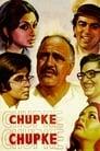Poster for Chupke Chupke