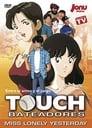 タッチ~Miss Lonely Yesterday あれから、君は・・・~ Voir Film - Streaming Complet VF 1998