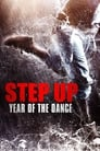 Image Step Up : Year of the Dance