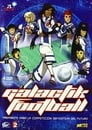 Galactik Football Saison 1 VF episode 16