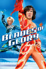 Blades of Glory (2007) Movie Reviews