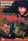 Chest Imeyu (2004) Volledige Film Kijken Online Gratis Belgie Ondertitel