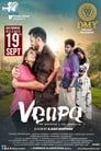 Venpa (2019)