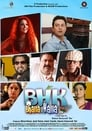 Image BHK Bhalla@Halla.Kom (2016) Full Hindi Movie Free Download