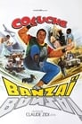 Банзай (1983)