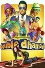 مشاهدة فيلم Double Dhamaal 2011 مترجم أون لاين بجودة عالية