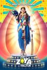 The Zoya Factor 2019 Hindi Movie Download & Online Watch WEB-DL