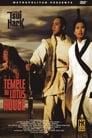 Le Temple Du Lotus Rouge Streaming Complet Gratuit ∗ 1994
