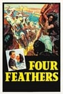 Чотири пера (1939)