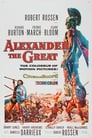 Image Alexander the Great