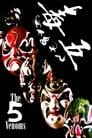 Watch The Five Venoms Movie Online