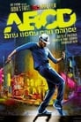 A.B.C.D. Voir Film - Streaming Complet VF 2013