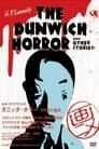 Regarder.#.H.P. Lovecraft No Dunwich Horror Sonota No Monogatari Streaming Vf 2007 En Complet - Francais