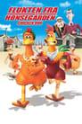 Chicken Run: Evasión en l..
