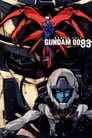 機動戦士ガンダム0083 STARDUST MEMORY (1991)