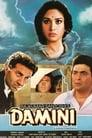 [Voir] Damini 1993 Streaming Complet VF Film Gratuit Entier