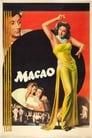 Macao (1952) Movie Reviews