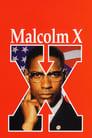 Малколм Ікс (1992)