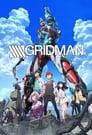 SSSS.GRIDMAN Subtitle Indonesia