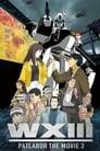 [Voir] Patlabor 3 2002 Streaming Complet VF Film Gratuit Entier