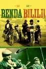 Benda Bilili! (2010)