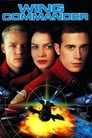 Poster for Wing Commander