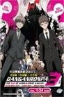 Danganronpa 3 The End of Kibougamine Gakuen – Mirai-Hen