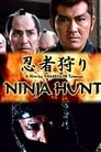 Ninja Gari Streaming Complet VF 1982 Voir Gratuit