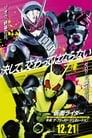 [Voir] Kamen Rider Zero-One 2019 Streaming Complet VF Film Gratuit Entier