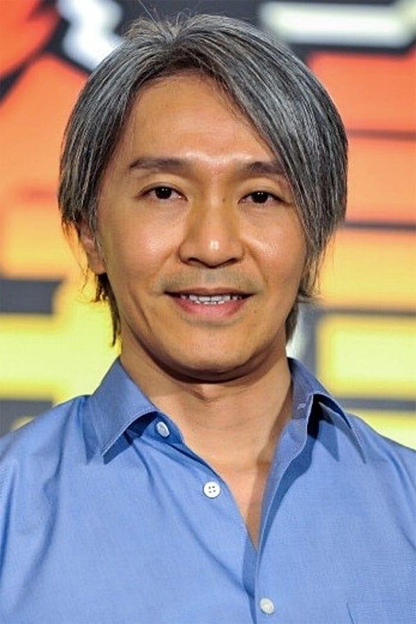 Stephen Chow isHo Kam-Sui