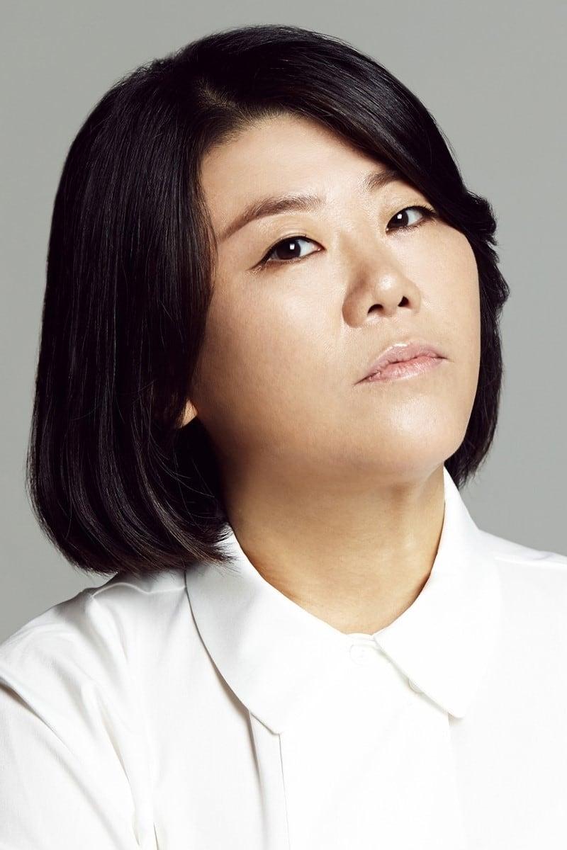 Lee Jung-eun isMoon-gwang