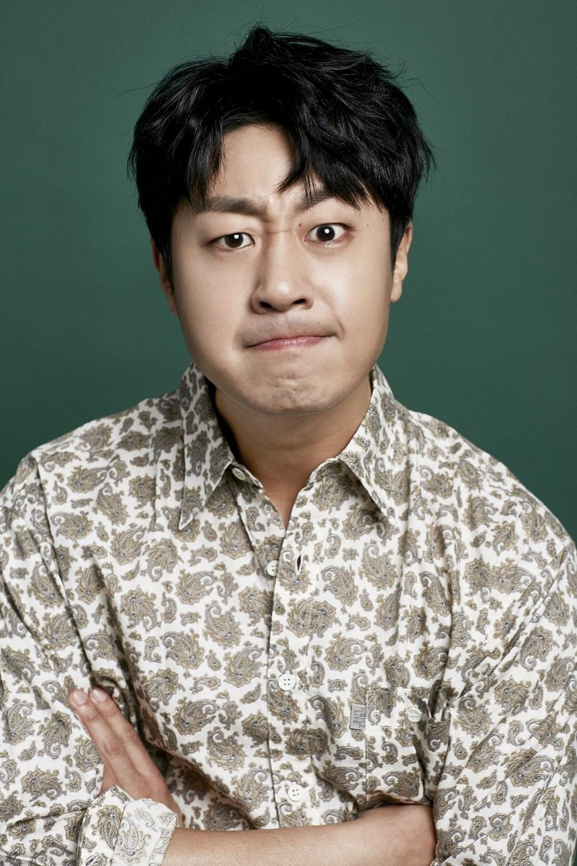 Bae Yoo-ram isHong-goo (young)