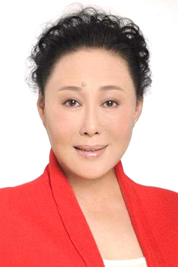 Siqin Gaowa isThe Empress