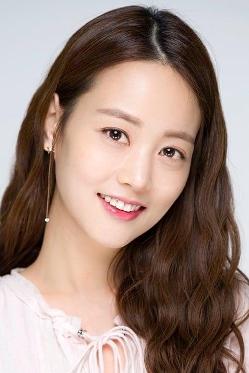 Son Yeo-eun isHyun-jung