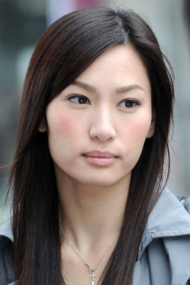 Kate Tsui isTuo Tuo
