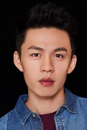 Lee Hong Chi isQin Lang